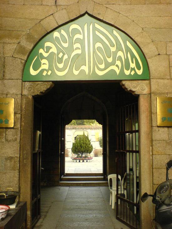 Ancient Mosque Walk (11)