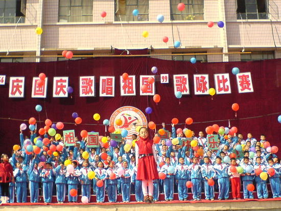 National Day Festival (16)