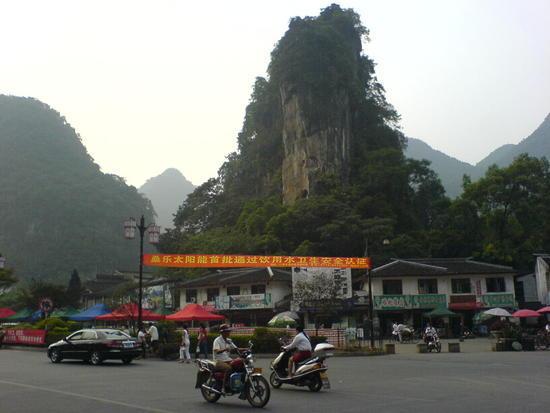 Yangshuo Back Streets (2)