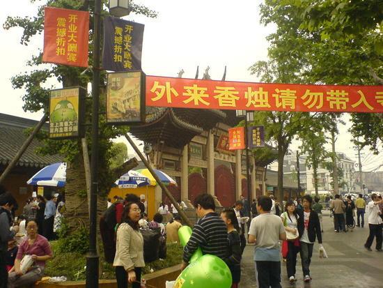 Shanghai City Temple Adventure (6)