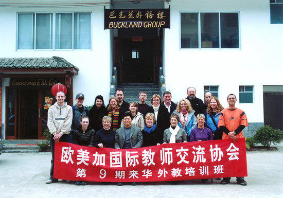 Bucklands Group Photo