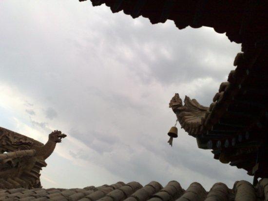 9-Gao High Temple