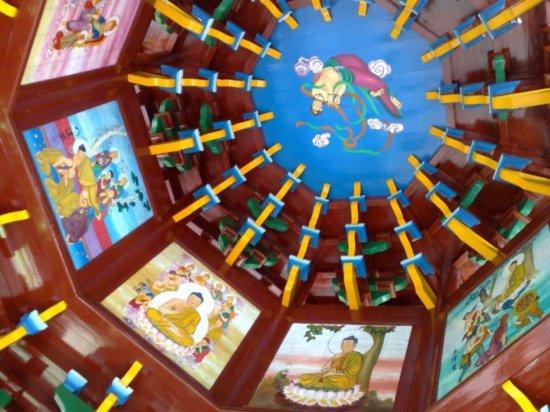 Taining Geo Park Adventure 10