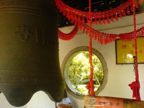 Zhouzhuang Water Village 2
