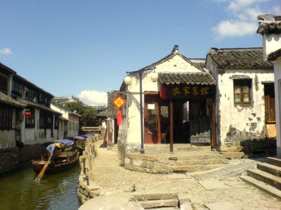 Zhouzhuang Water Village 7