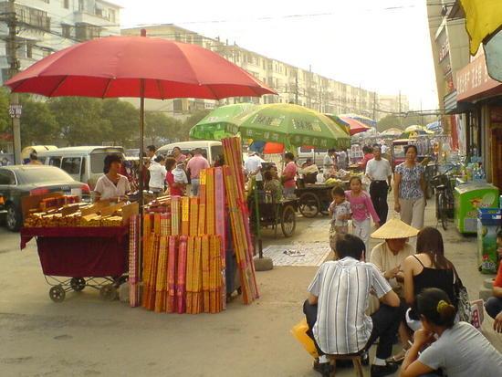 Kaifeng - City Walk (1)