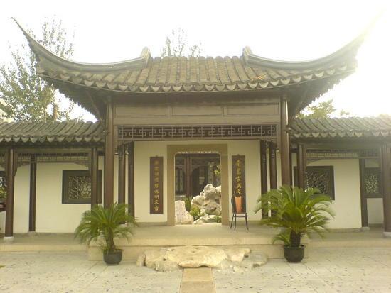 Nanjing - Mochoulu Park (1)