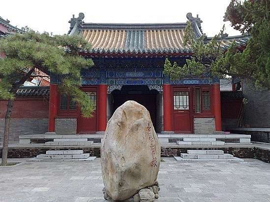 Daxingshan Temple Adventure