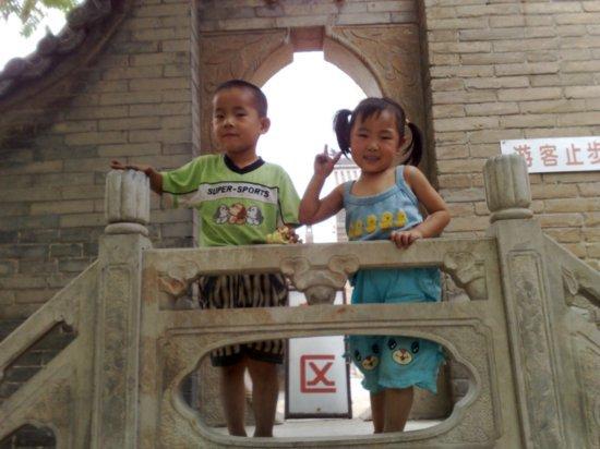 1-Wangs Court Yard & Zhang Bi Tunnels