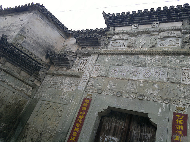 HuaQiao & XinYing Villages