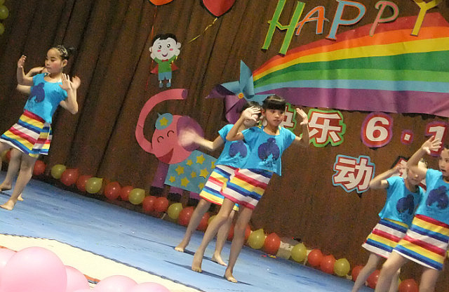 Childrens Day Performance 2013