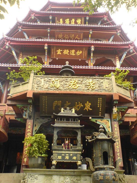 Qingcheng Shan (17)