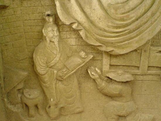 Qingcheng Shan (20)