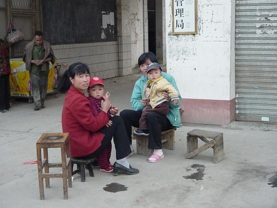My Tianyang - Walk About (3)