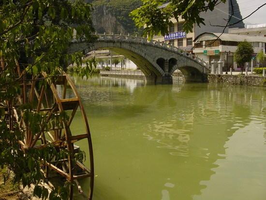 Lingyun Adventure - National Week (2)