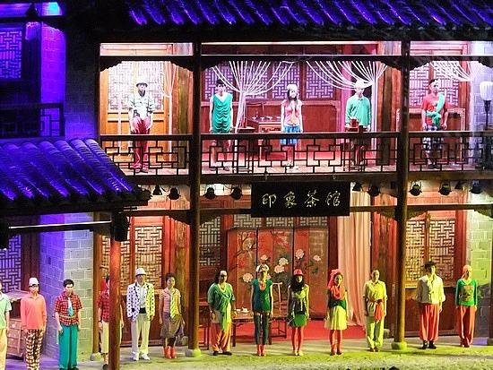 Impressions Wuyishan