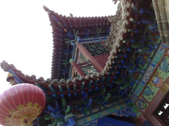 11-Gao High Temple