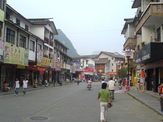 Yangshuo Back Streets (8)