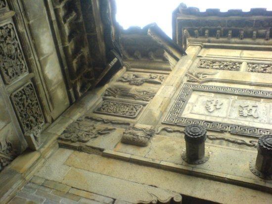 Ancient Shaowu City 14