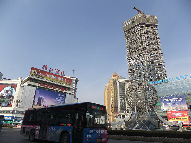 Half An Hour From Hotel To Wanda Bus Stop