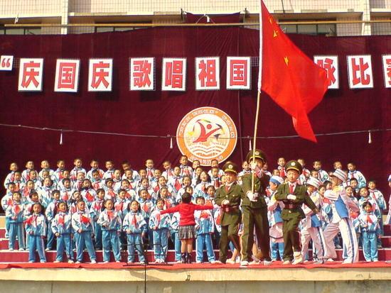 National Day Festival (11)
