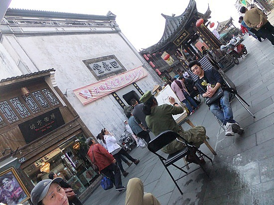 Qinghefang Old Town