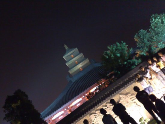 2-Xian City Walk & Music Square
