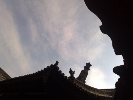 33-Shapely Roof Tops & Chinese Theatre