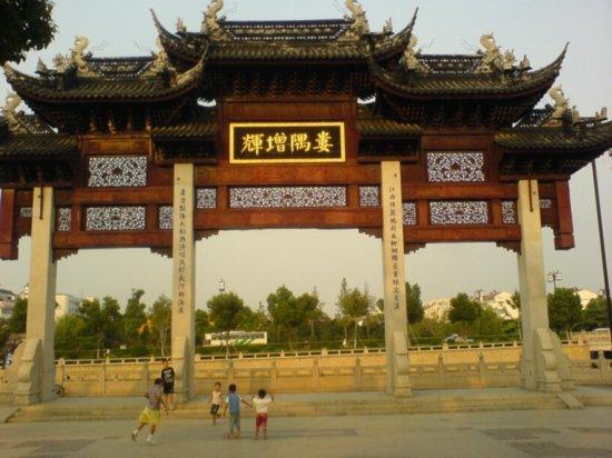 Suzhou - Beisi Ta & City Walk 14