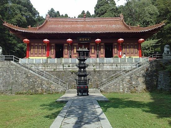 The Love On Lu Shan Adventure