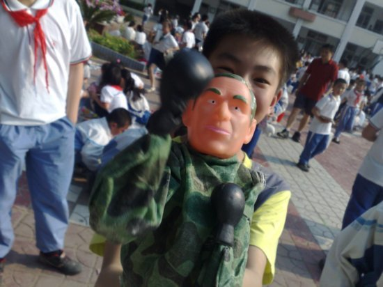 Earthquake Playground Market 05