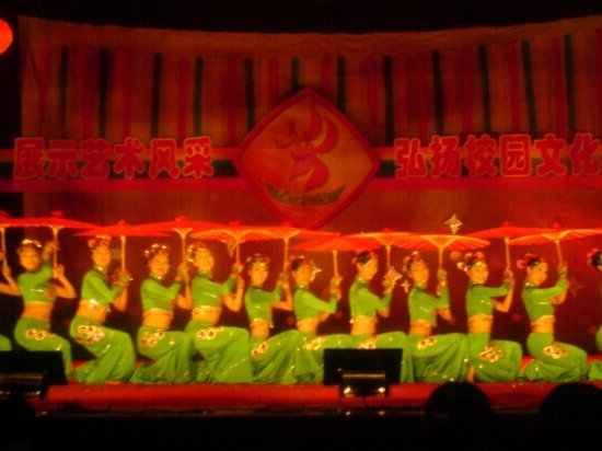 Shaowu City School Performance 06