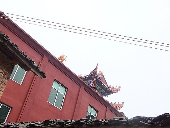 Yantian Floating Village Adventure