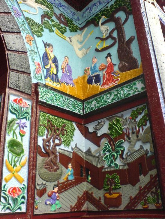 Qingcheng Shan (9)
