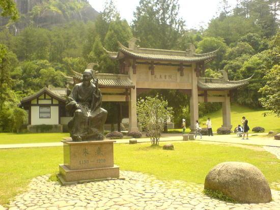 06 - 16 June 2007 - Wuyi Shan Day 1