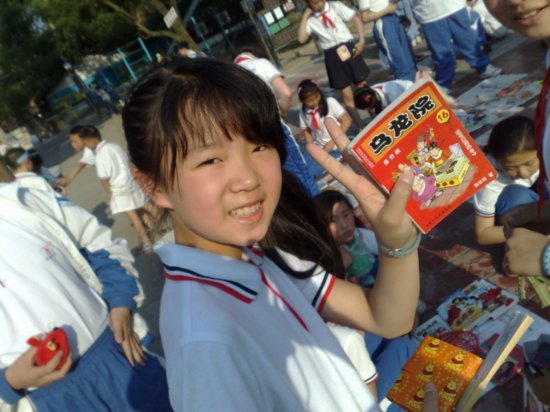 Earthquake Playground Market 04