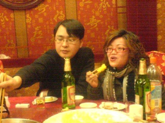 Another Spring Festival Dinner 03