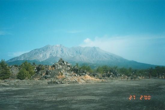 Kakoshima Bay & Sakurajima (8)