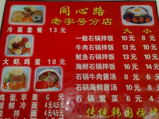 11-Bell Tower & Zhongshan Park
