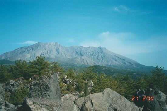 Kakoshima Bay & Sakurajima (9)