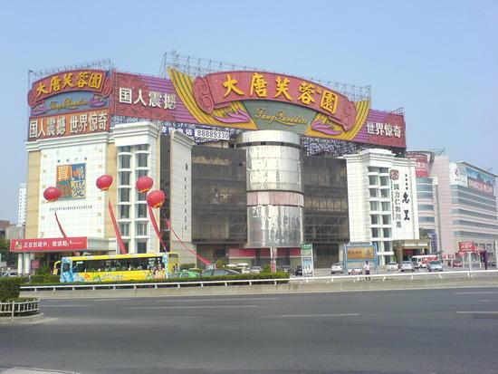 Xian Little Goose Pagoda Day (18)