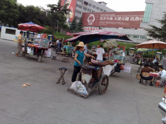 14-Some Of Xinyang