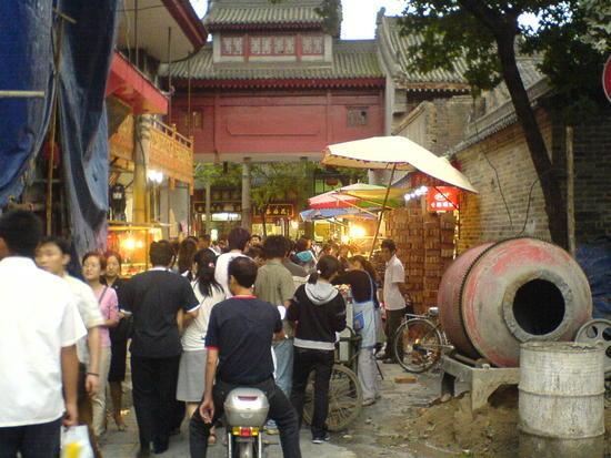 Big Goose Pagoda & City Square (40)
