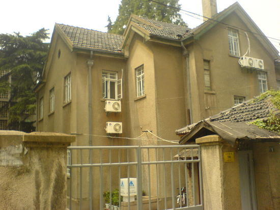 Nanjing Happy Hostel (2)
