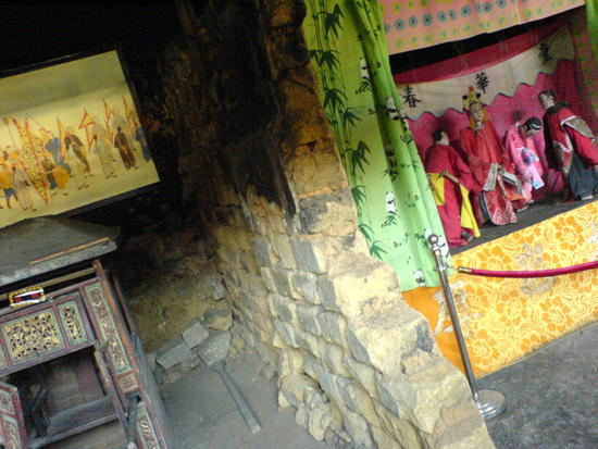 Chuxi Hakka Earth Building Group (8)