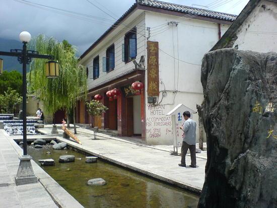 Dali Old Town Walk (10)