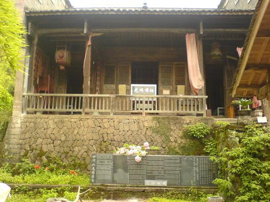 Wuyi Shan Day 2 (20)