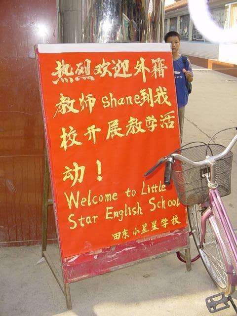 Little Star English Adventure