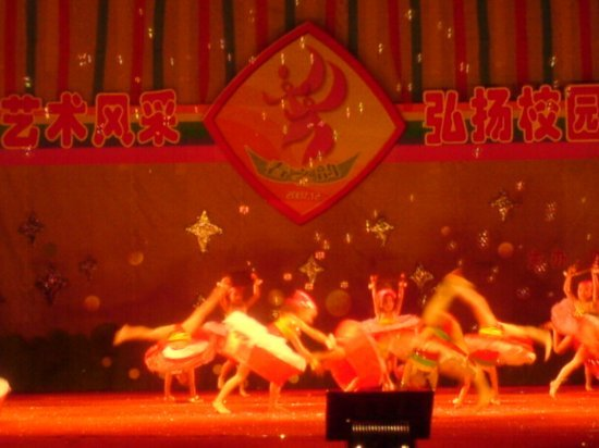Shaowu City School Performance 16