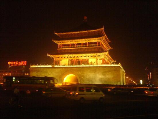 Off To Xian (9)
